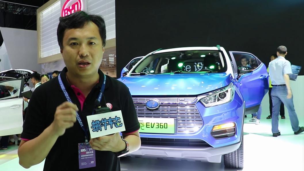 比亚迪元EV360:十万内要什么有什么,电池还自主研发