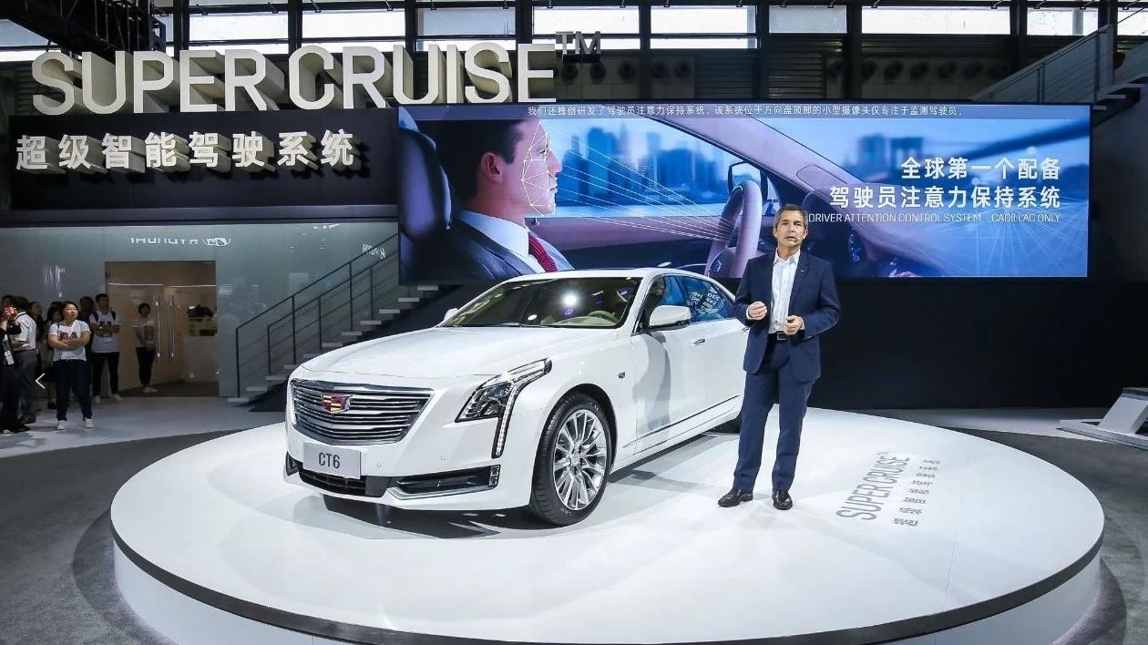 国内路况也可以放手去做 凯迪拉克智能驾驶中国发布