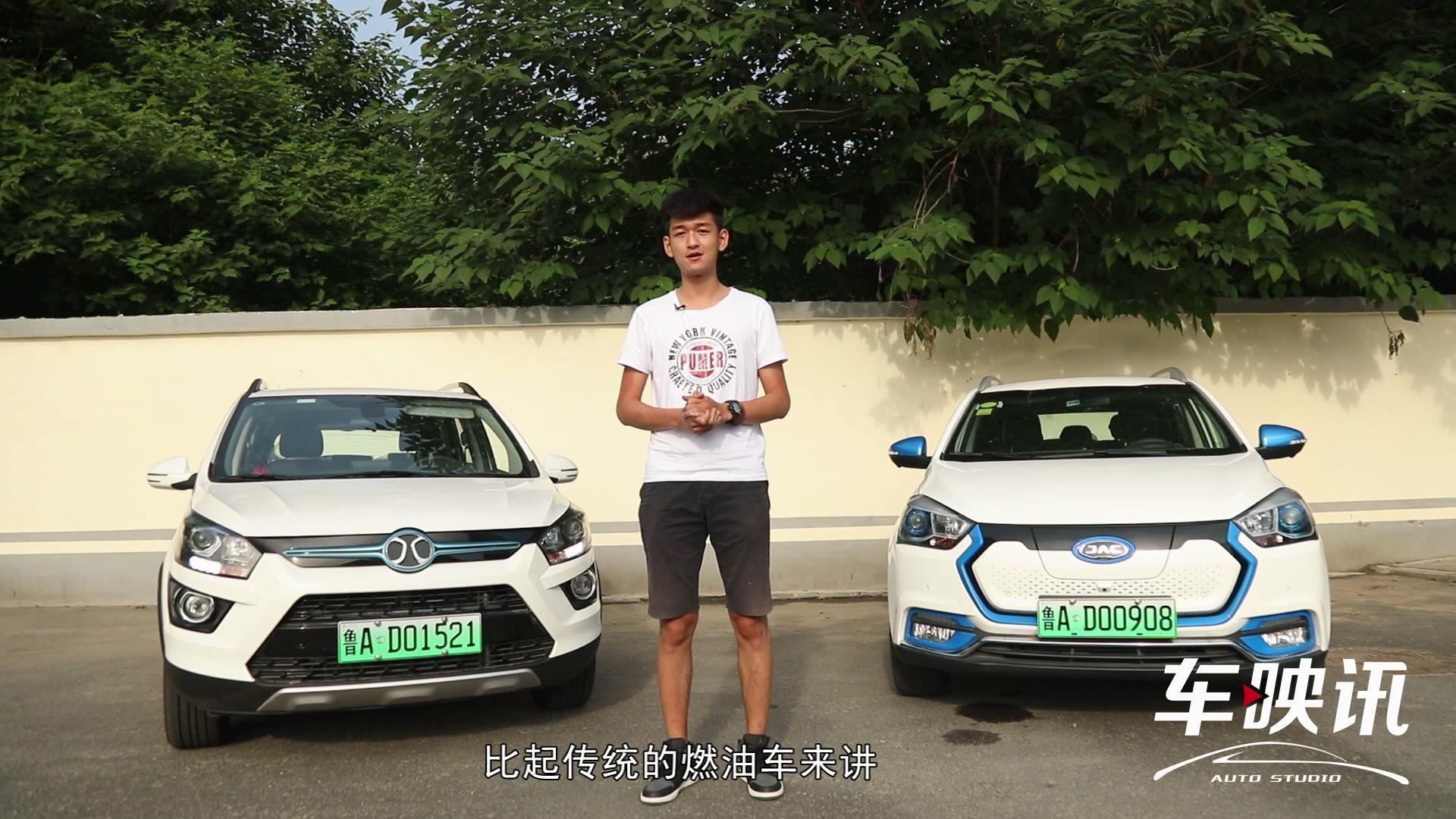 江淮iEV7S对比北汽EX360,电动汽车有啥不一样?