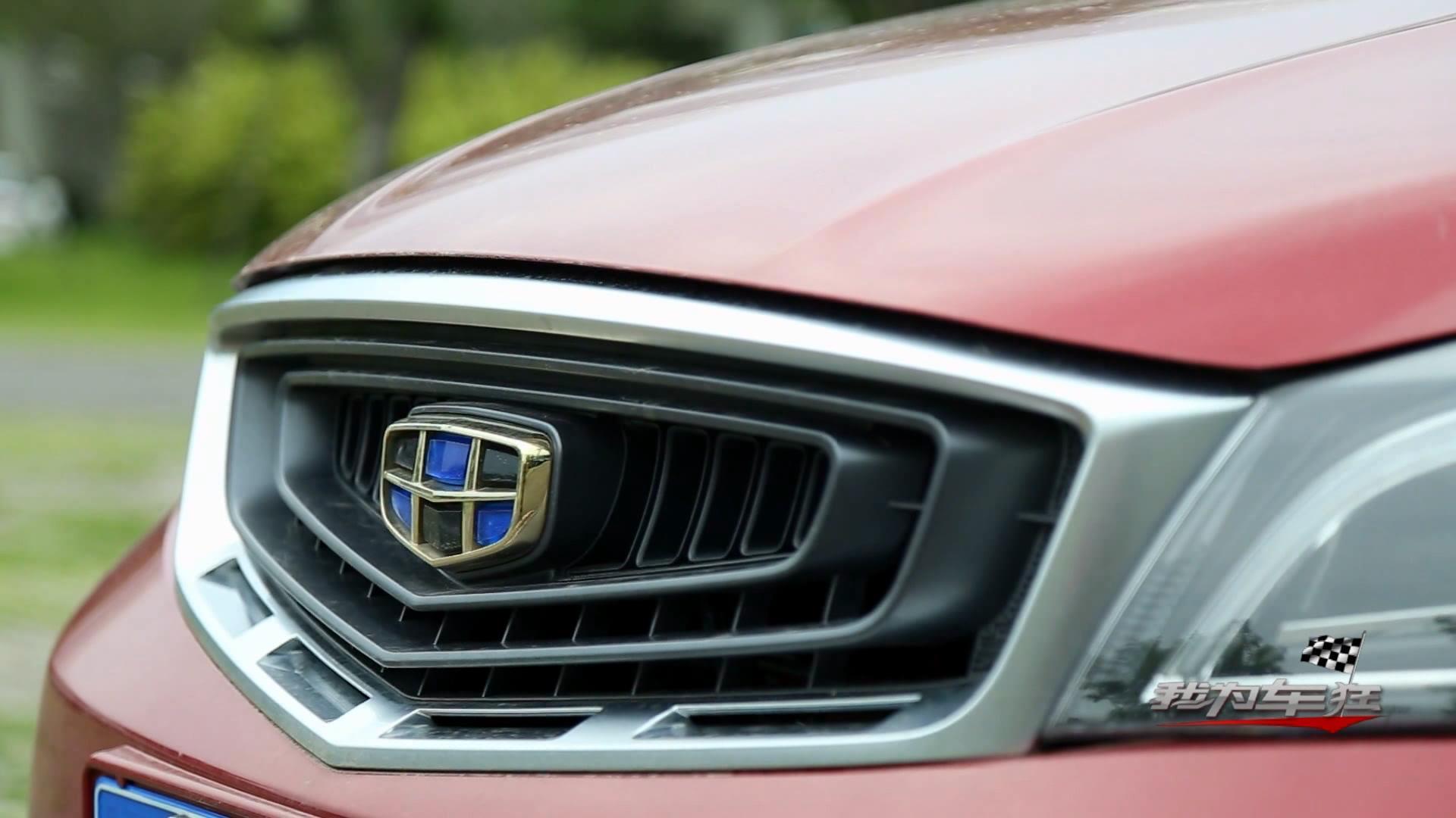 跨界SUV新爆款:吉利远景S1