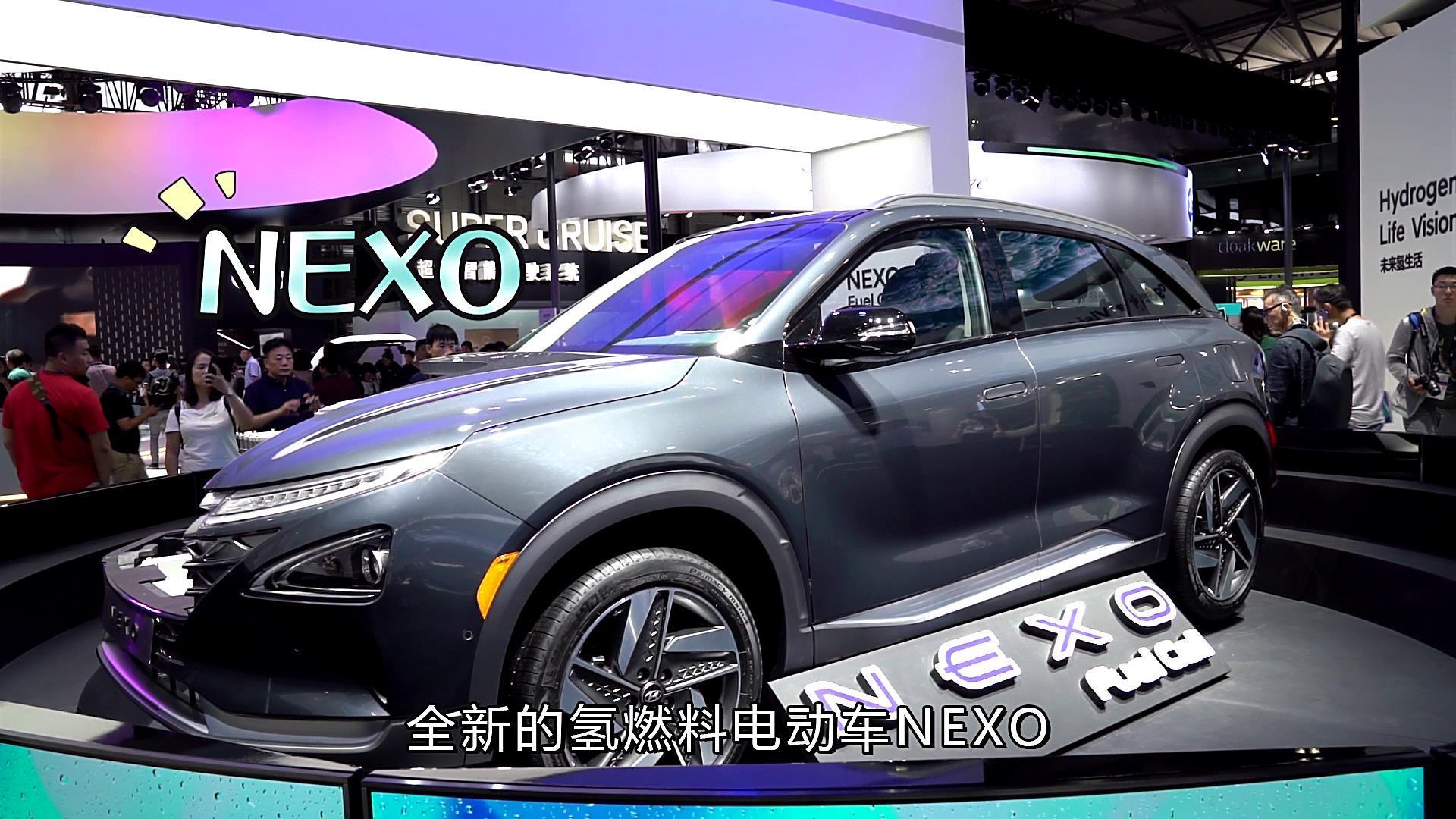 充气5分钟续航600公里NEXO让国产新能源车情何以堪