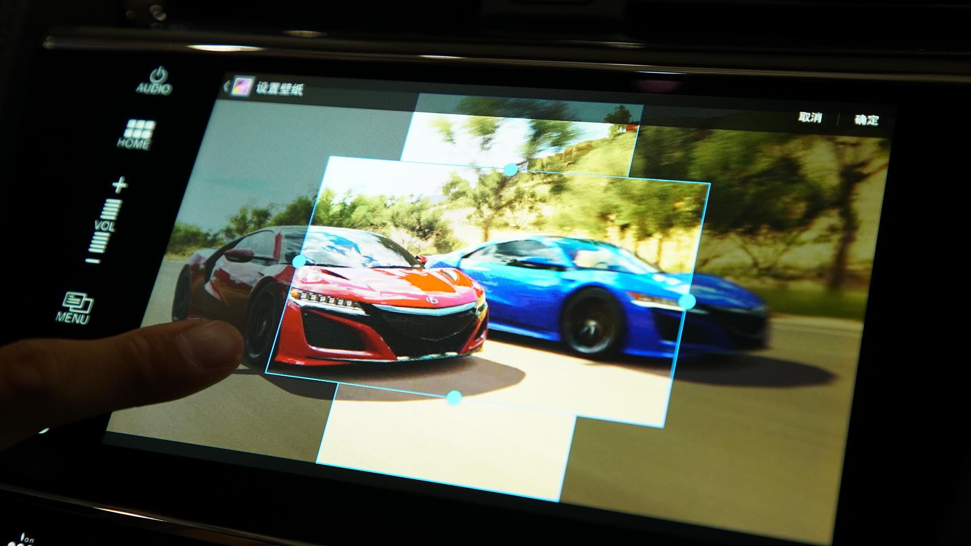 不止是屏幕背景 讴歌CDX中控屏能做哪些个性化设置