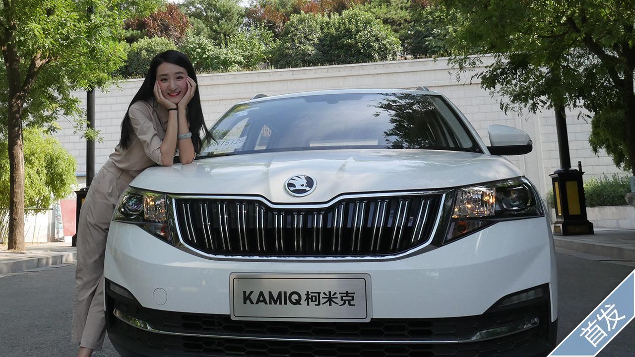 月薪6千买得起的德系SUV!买柯米克还是自主品牌?