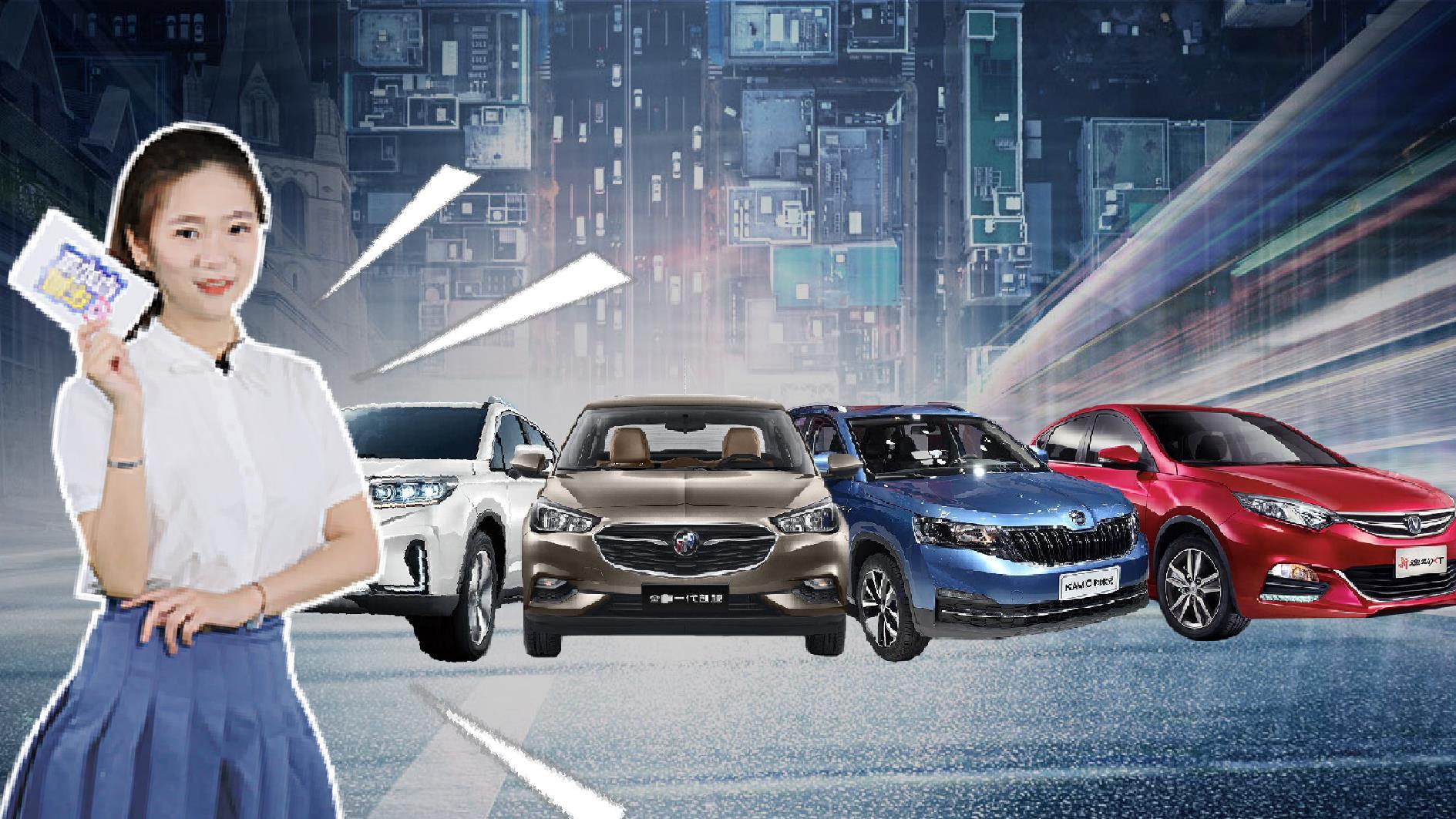 六月新车每款都想买?GS4/凯越/柯米克/逸动XT新车上