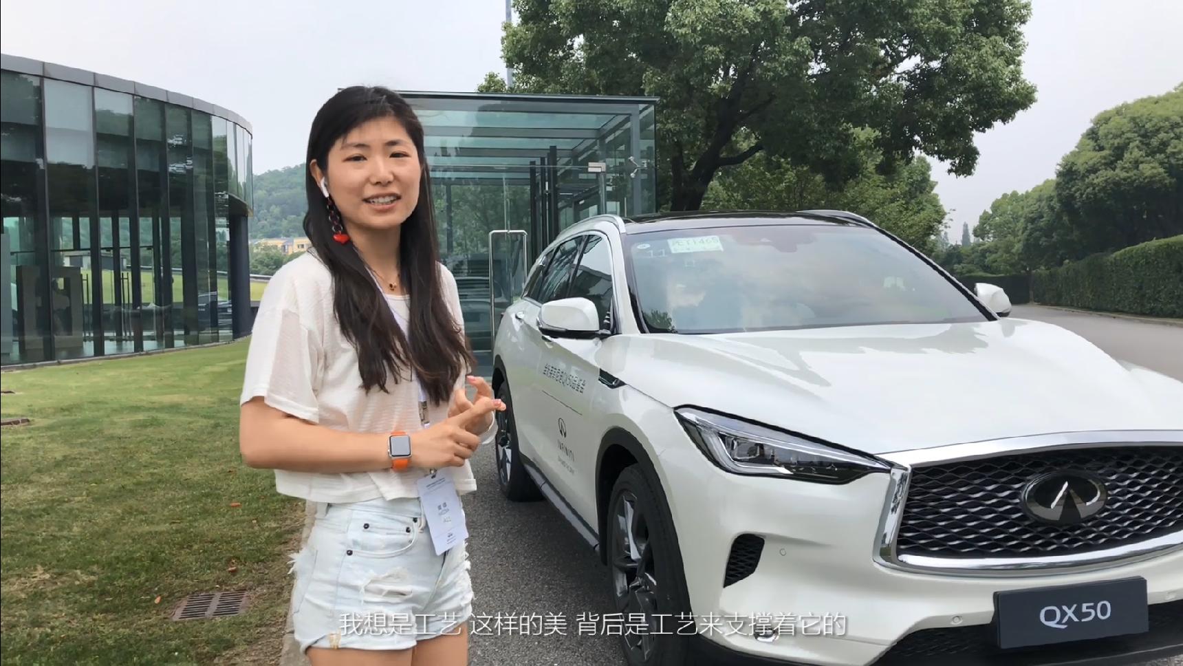 女生看英菲尼迪QX50,有能力在豪华SUV市场分一杯羹?