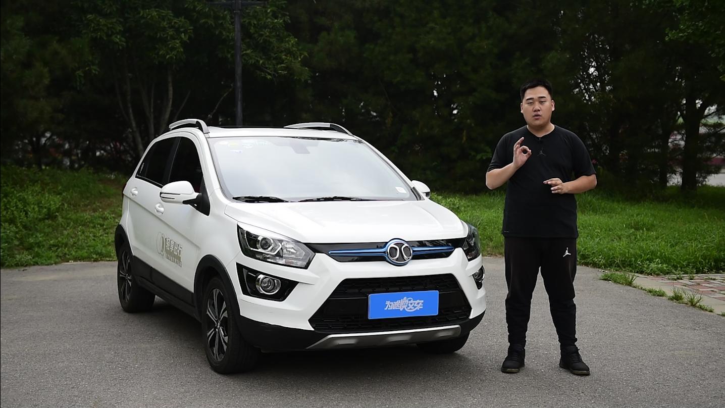 体验共享租车平台 评测北汽新能源EX200