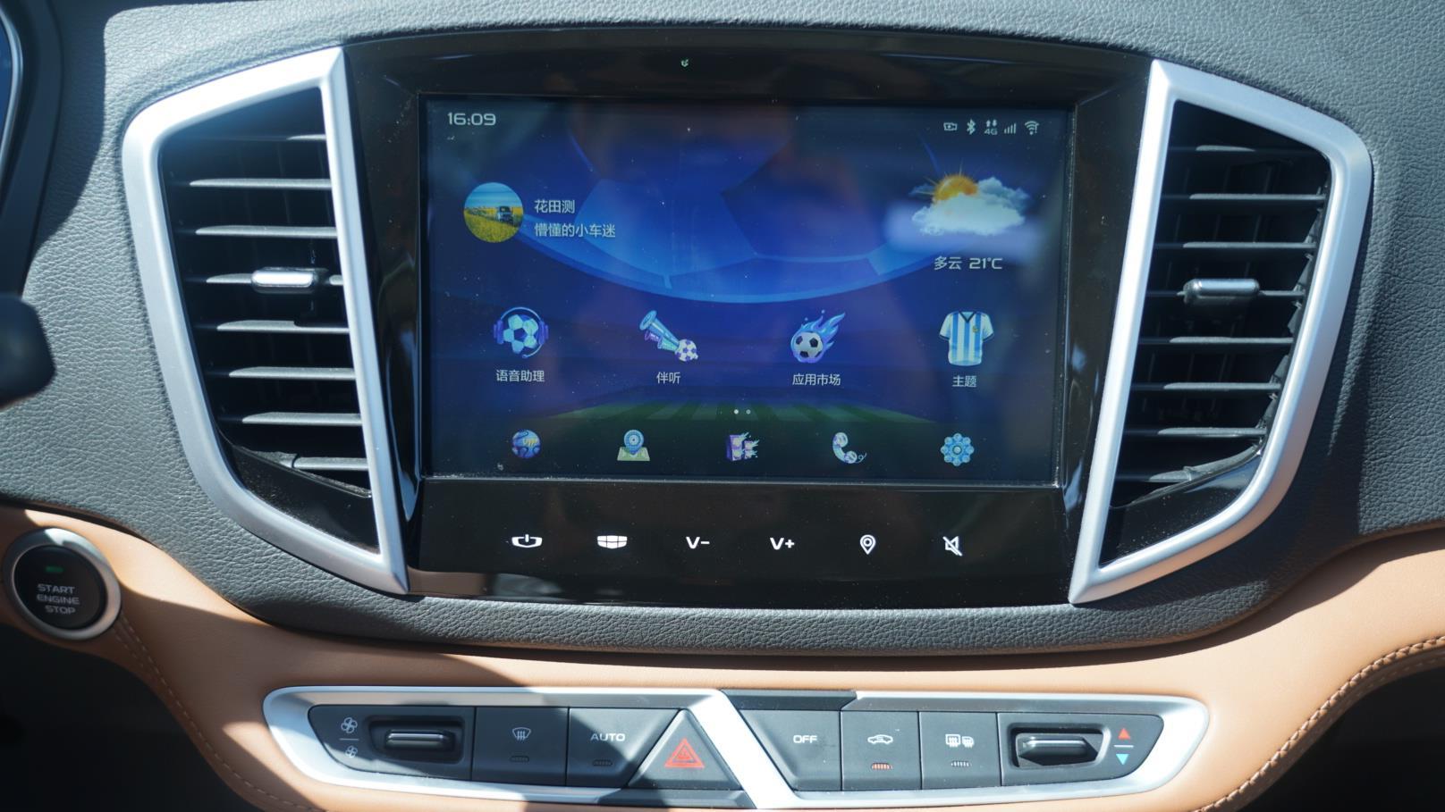 看看10万元SUV的互联系统能有多好用?体验新远景SUV