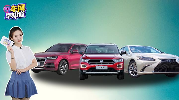 2018上半年汽车销量排行 你的车上榜了吗?