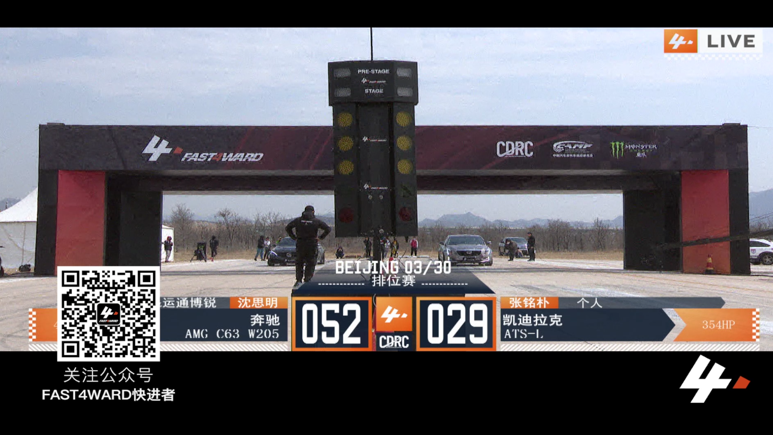 FAST4WARD  北京站 奔驰amg c63 vs 凯迪拉克atsl