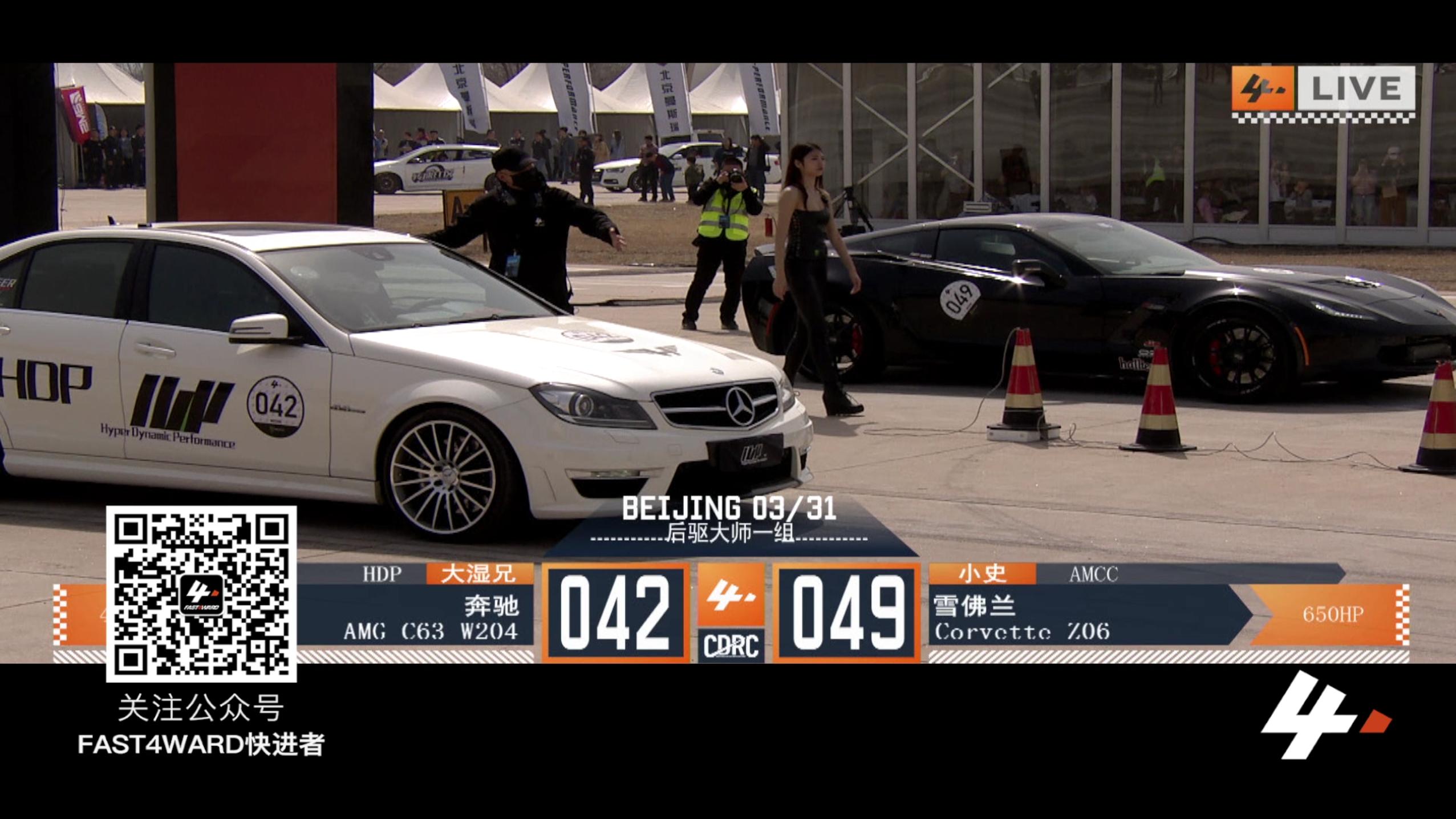 FAST4WARD  北京站 奔驰amgVS雪弗兰corvette z06