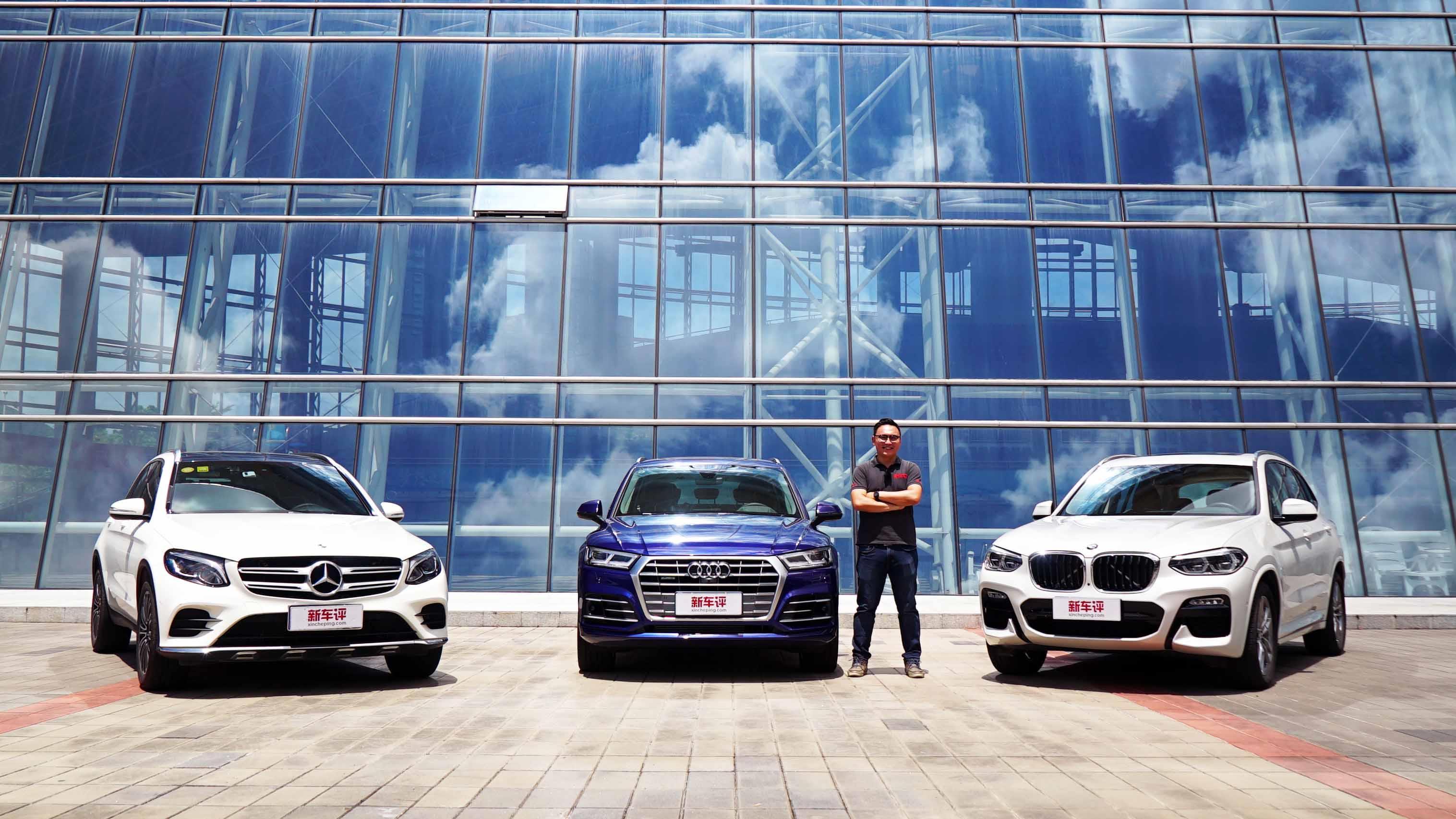 奥迪Q5L、宝马X3、奔驰GLC BBA,选哪台?