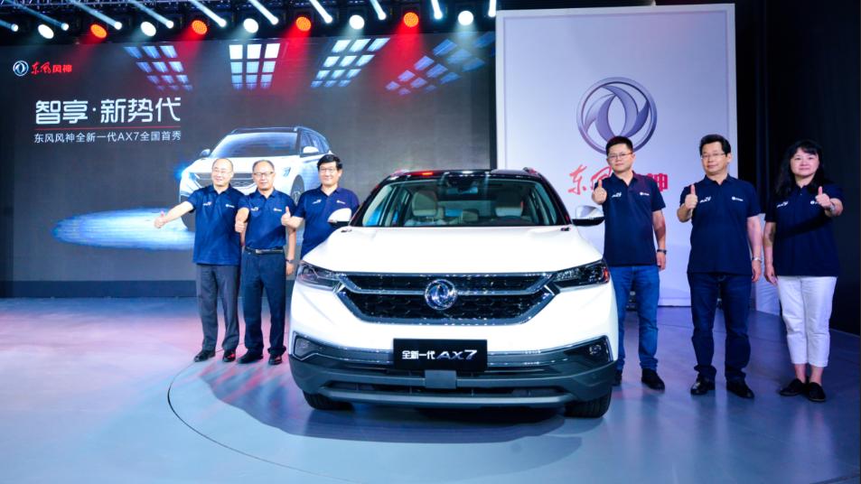 军工SUV也要智能化 东风风神全新一代AX7首秀