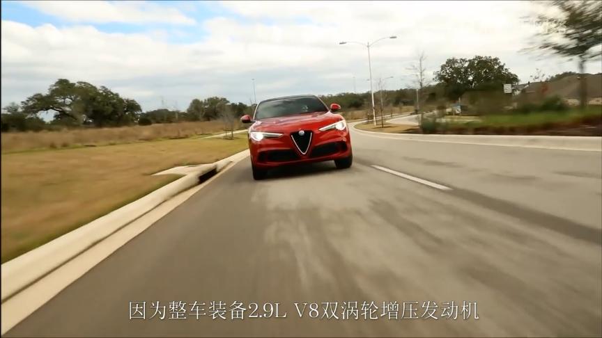 阿尔法罗密欧的新车,进化版的跑车SUV,快过很多跑车