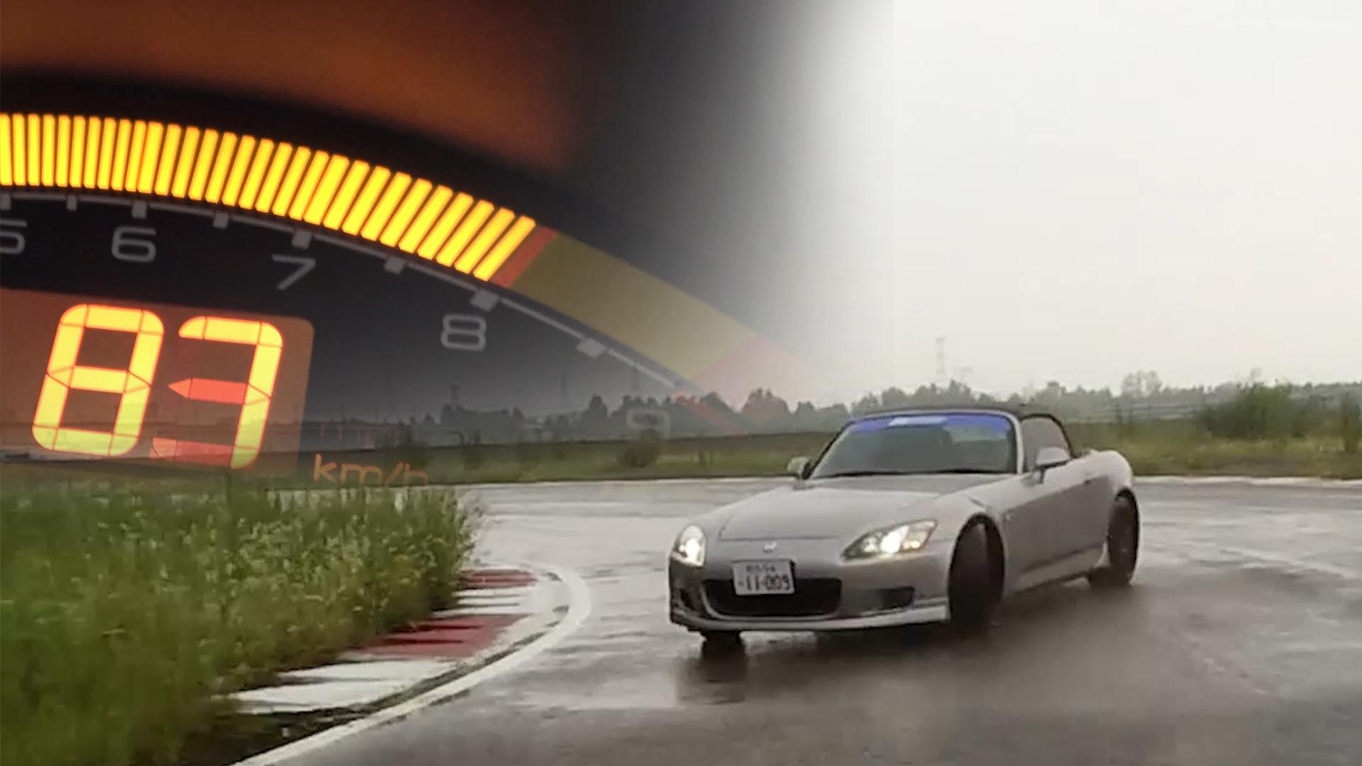 体验8000转换挡的激情 这辆20年的本田竟比超跑还爽