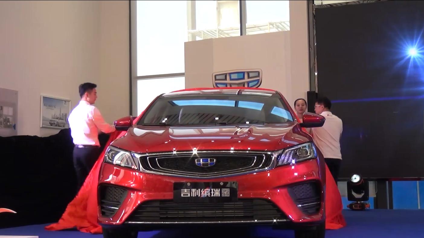 迈入品质服务新时代 FREE100吉利汽车开放体验日百店