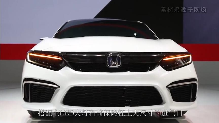 本田INSPIRE量产车来了,新车取消雅阁大嘴设计