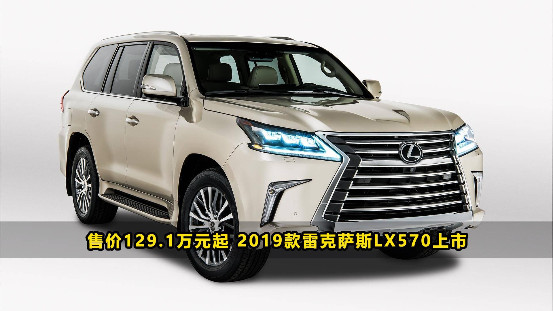 宝马2019款全新X4将于成都车展亮相并公布正式售价