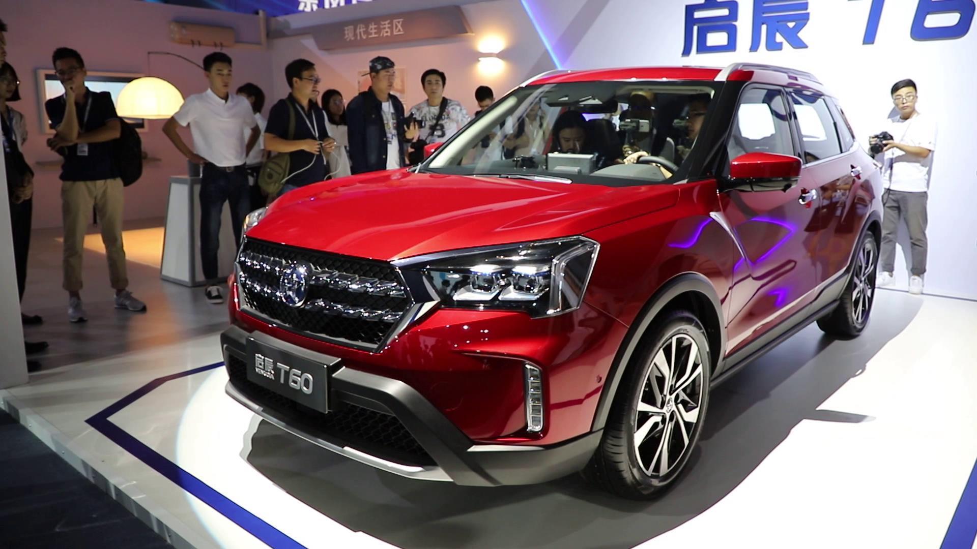 高品质智趣SUV  东风启辰T60首发亮相并启动预售