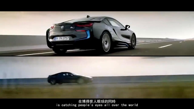 宝马i8混合动力车,碳纤维领域最耀眼的存在之一