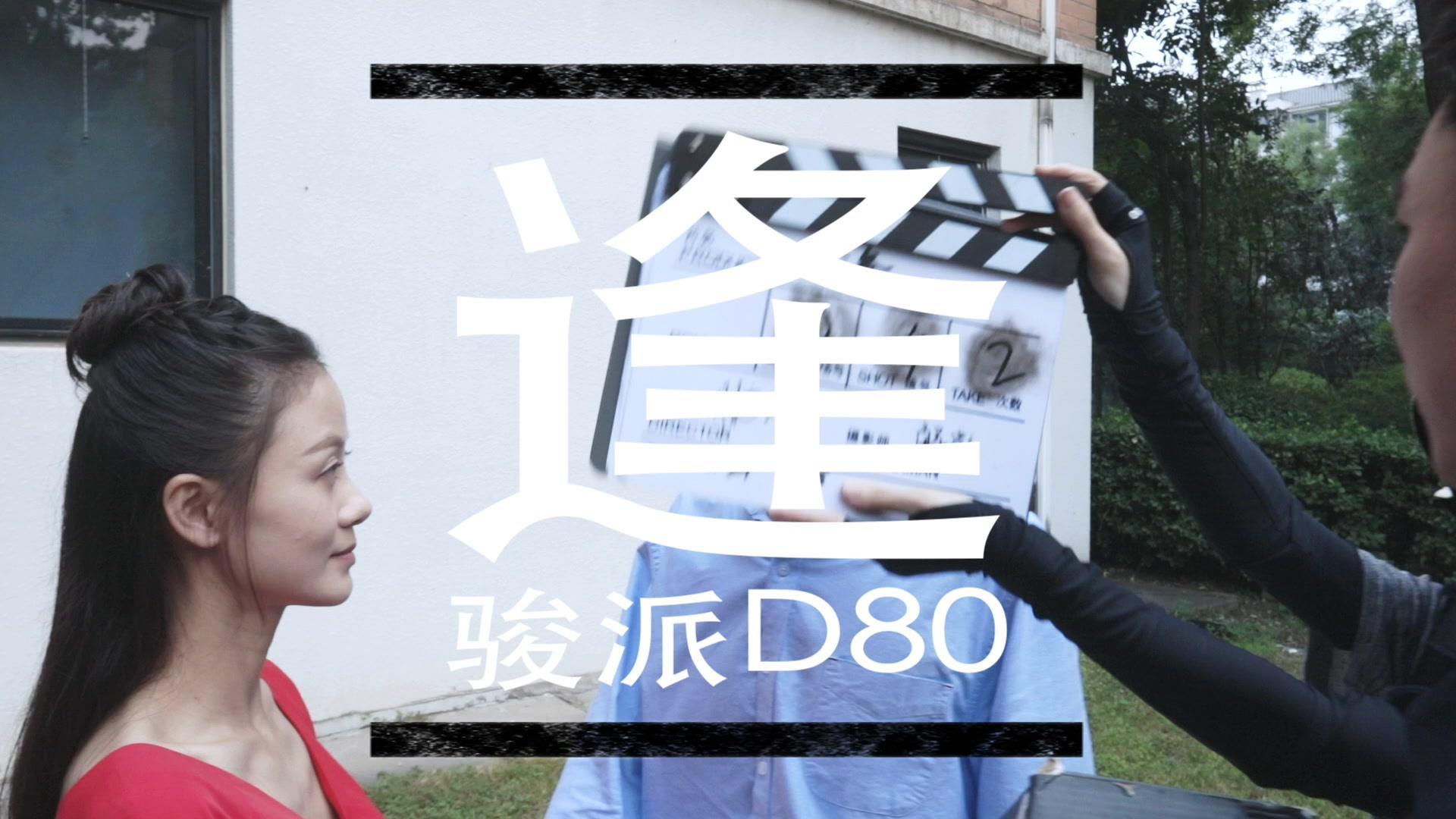 父子三人北京四环路飙车 这个电影剧组都是车手