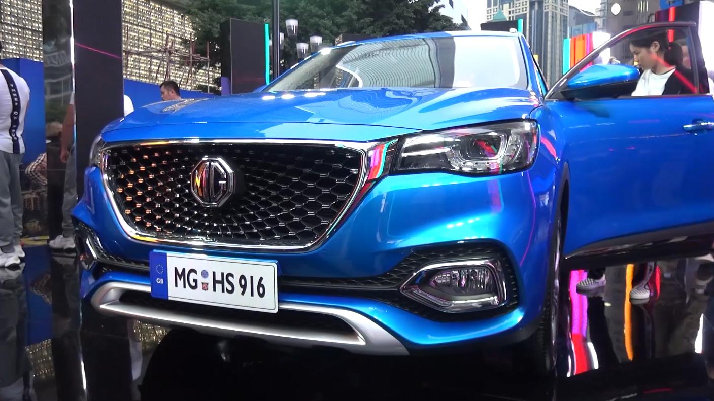 """""""荷尔蒙SUV""""名爵HS上市售价11.98万元—18.98万元"""