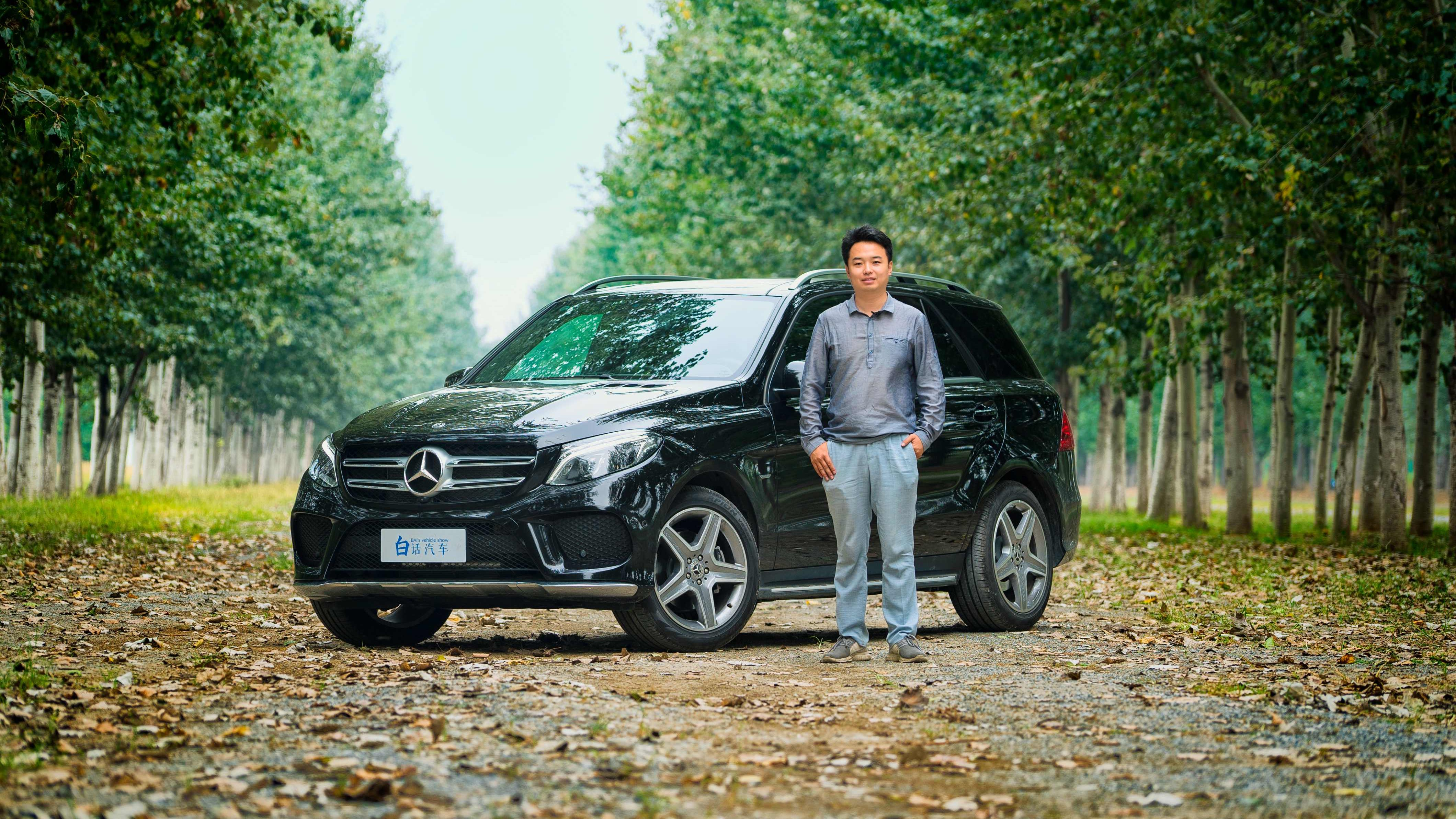 白话汽车:舒适高档之选,奔驰GLE400导购。