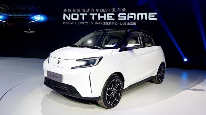 补贴后6.19-7.79万元 新特汽车旗下首款量产纯电