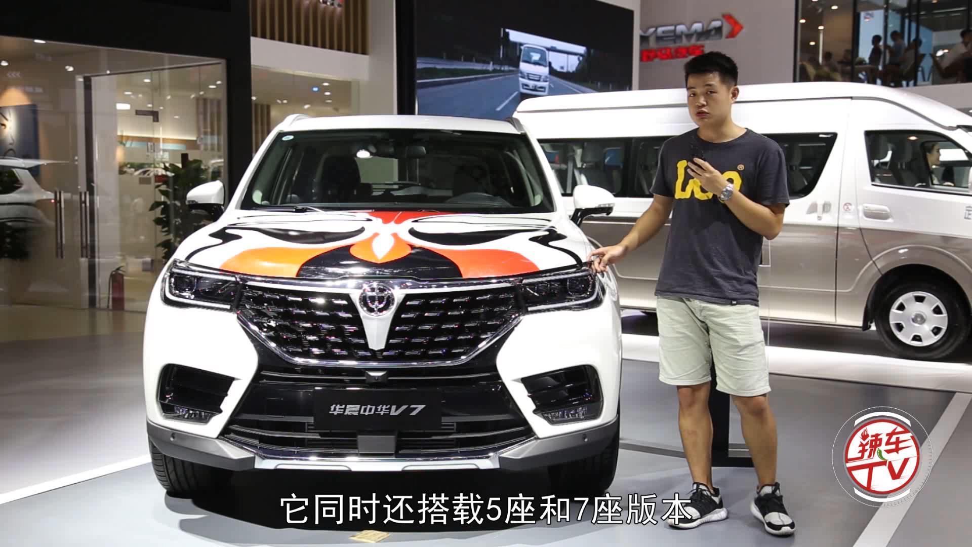 融入国粹文化 中华V7成都车展打出中国名片