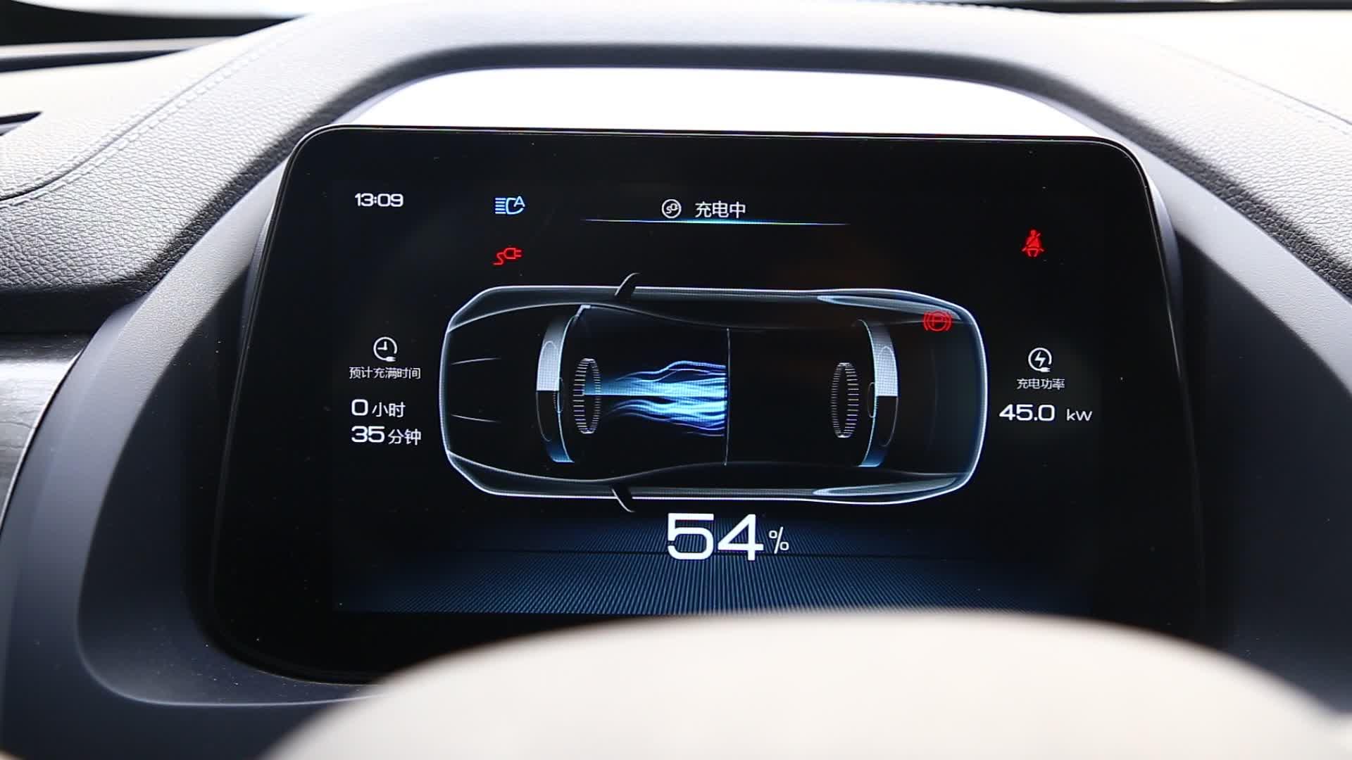 比亚迪秦Pro EV充电状态下开启空调演示