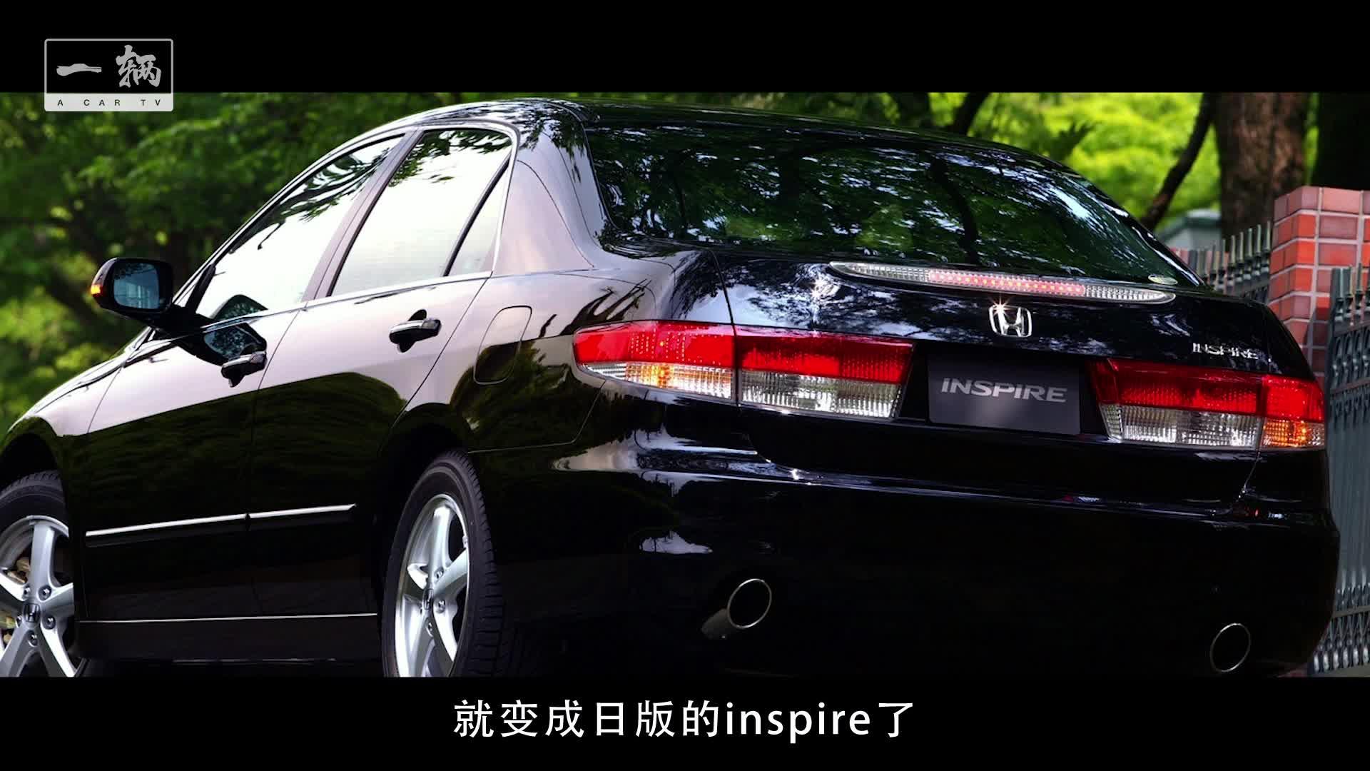 舊車|这就是那台我从广州开到吉隆坡的七代雅阁CM