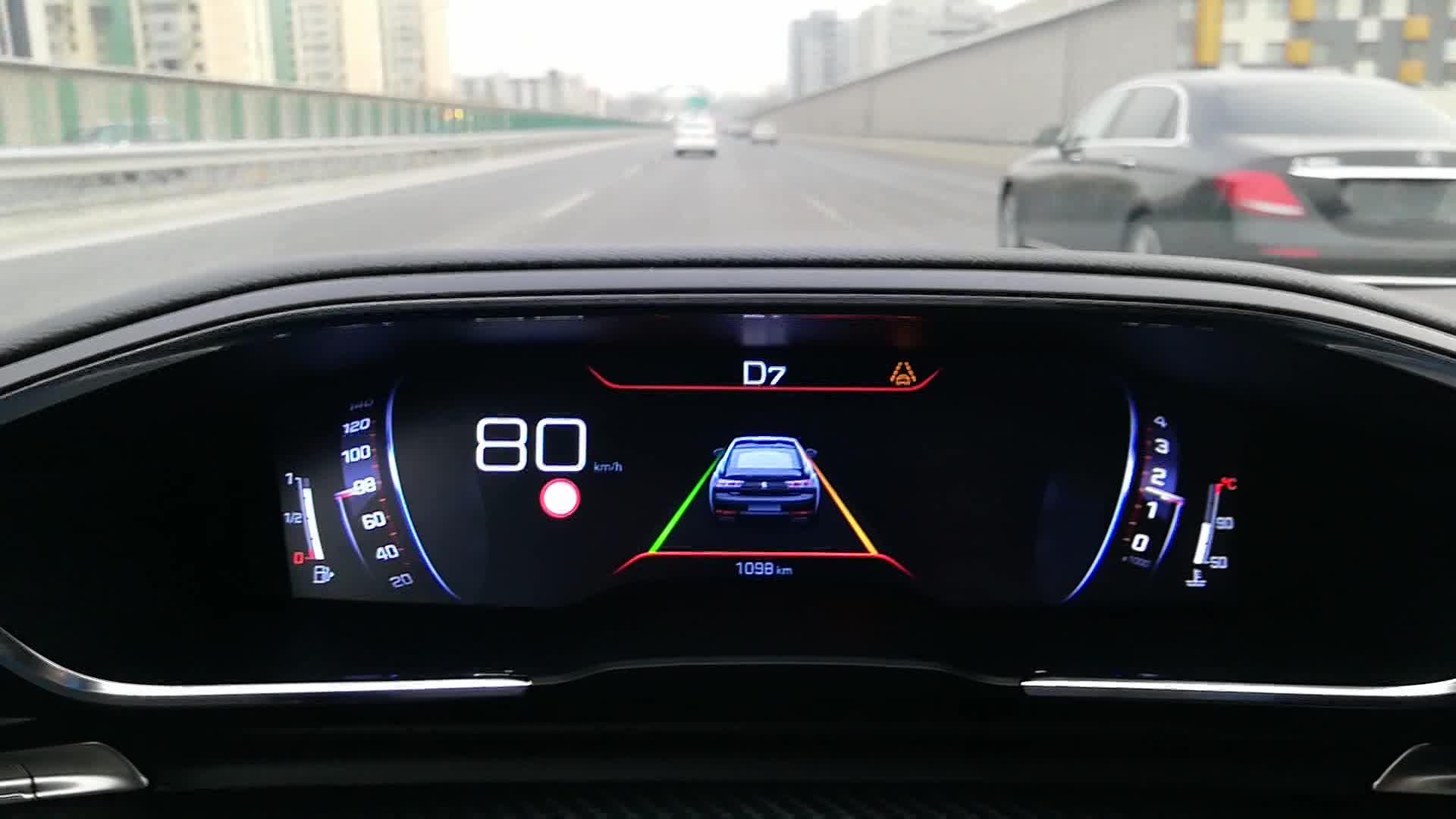 全新一代标致508L车道保持系统体验
