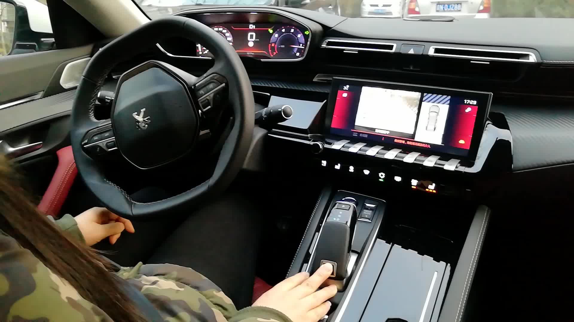 全新一代标致508L自动泊车体验