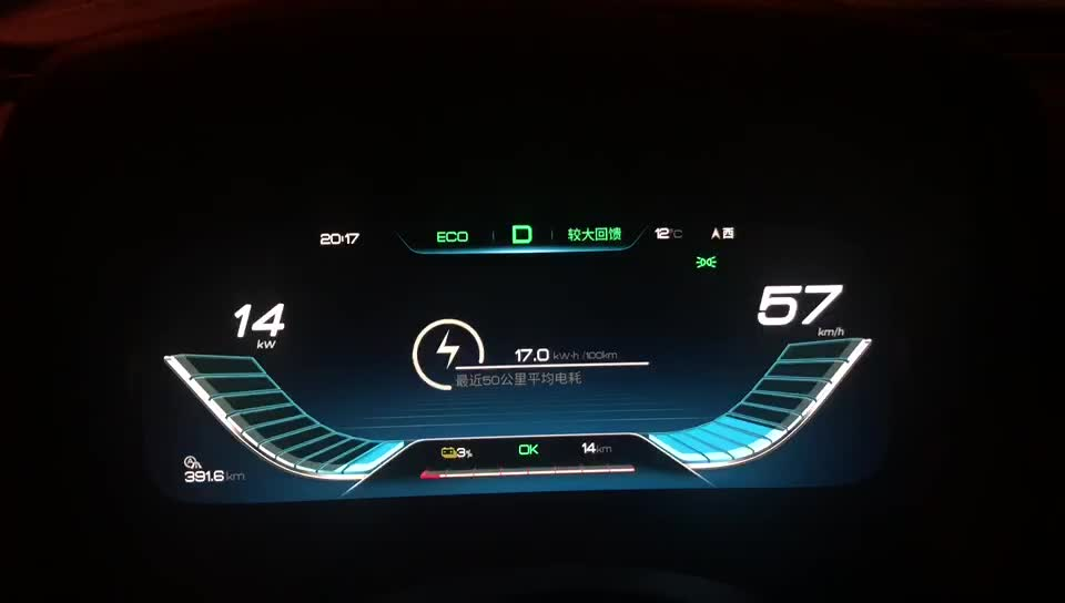 唐EV低电状态(动力限制后)行驶演示