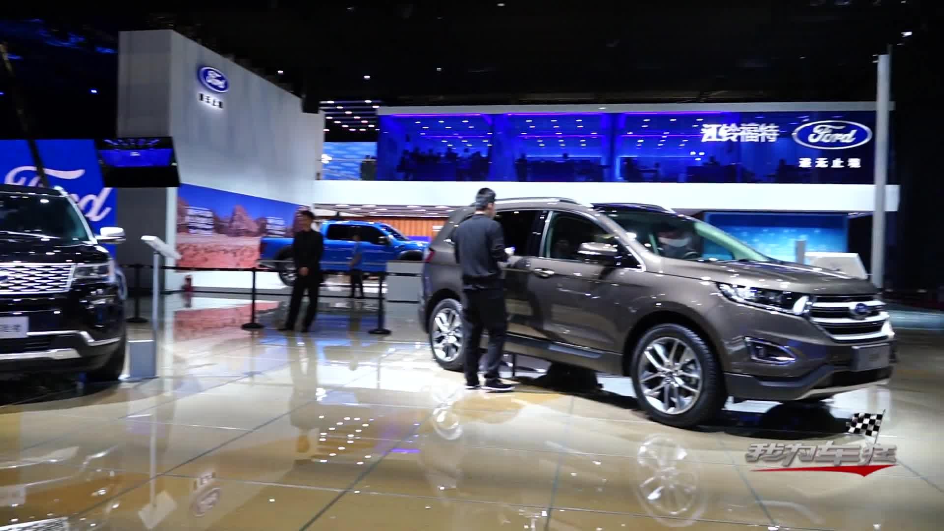 福特品牌携四款中国首发新车  强劲登陆2019上海车展