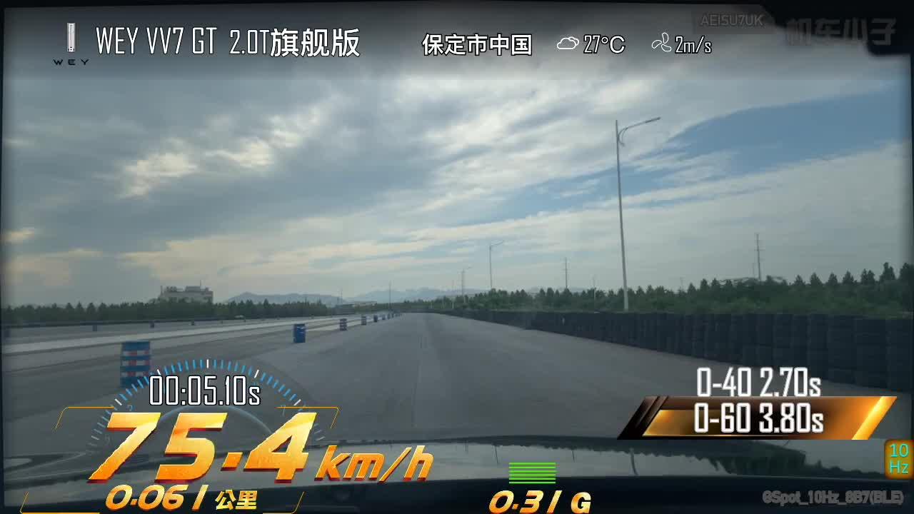 WEY VV7 GT 0-100km/h百公里加速的真实实力是多少?