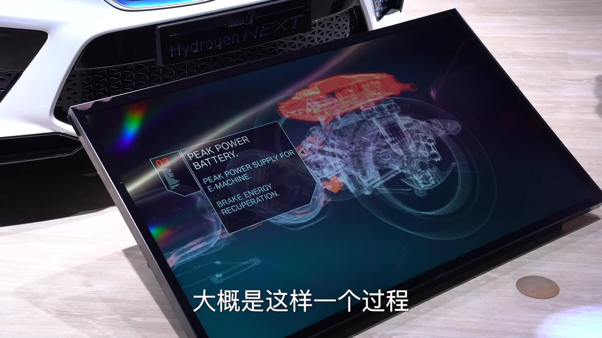 新能源第二方向 宝马X5氢燃料电池概念车亮相法兰克福车展