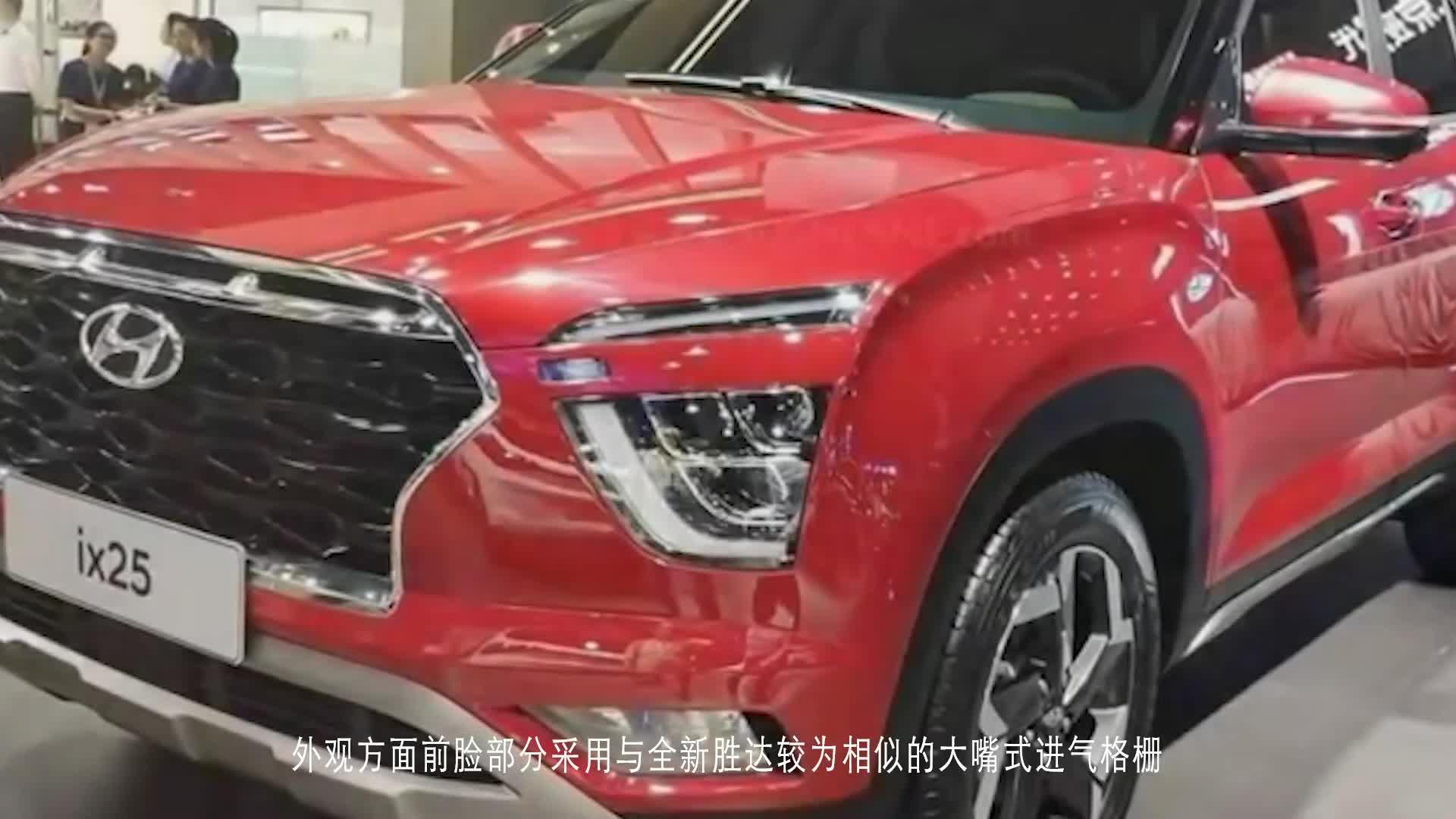外观大变样,换1.5L引擎,北京现代全新ix25十月开售!