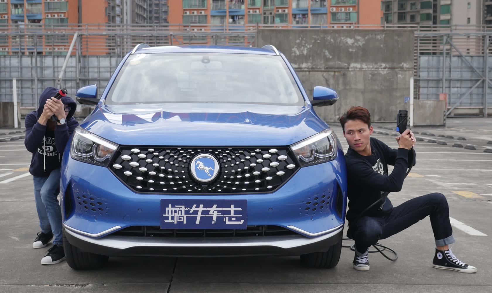 初评汉腾X5 EV纯电车,燃油车死忠阿康受得了吗?