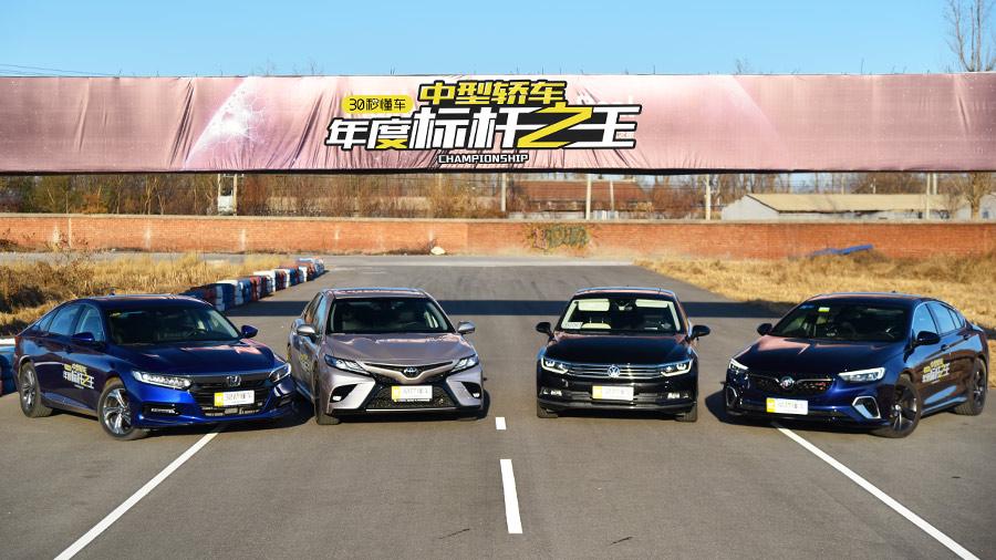 四款熱門中型轎車誰是標桿?都說豐田最均衡 實則不然