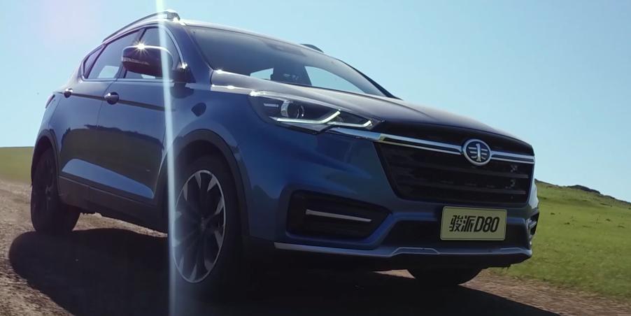 新智慧SUV!高颜值强动力的骏派D80你喜欢吗