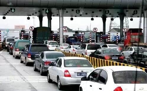 春節高速免費時間出爐了,這幾款車不免費,相互轉告