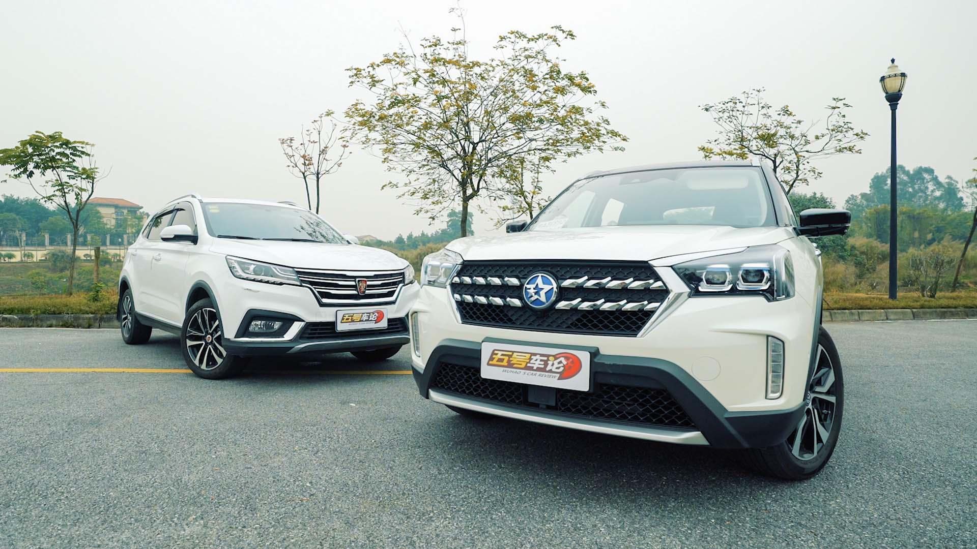 配置和品质不输合资品牌 启辰T60和荣威RX3怎么选?