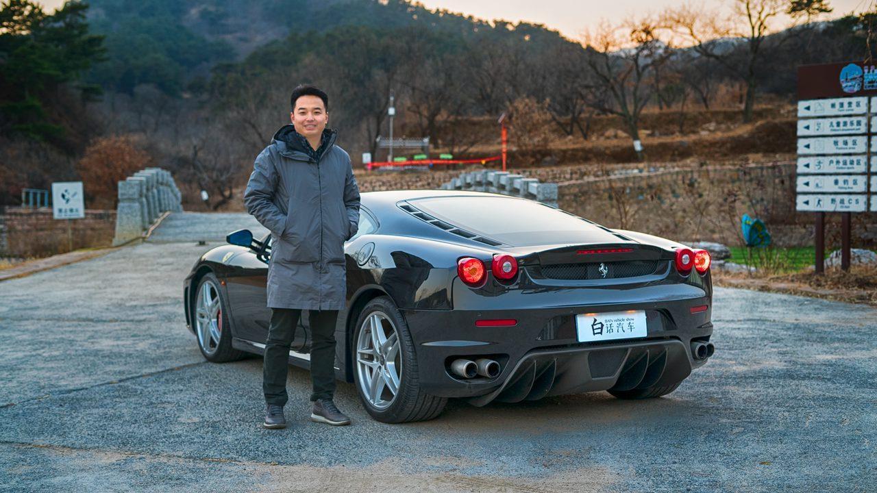 70万圆你一个法拉利梦——感受法拉利F430