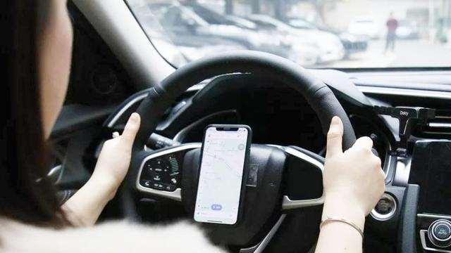 开车用手机导航也会被罚款扣分?是真的吗?终于搞明白了