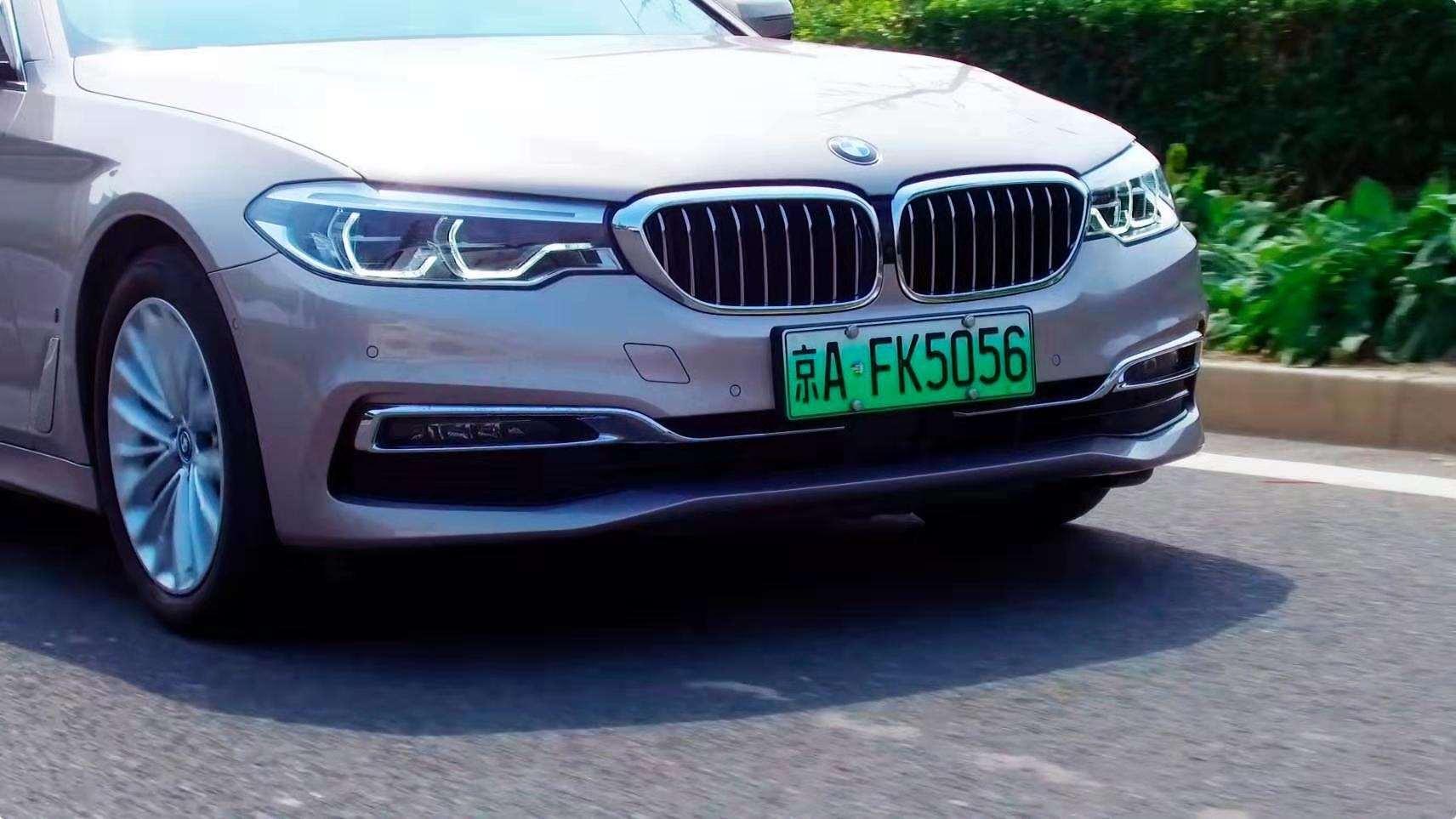 分秒试驾:绿色牌照的插电式混合动力版宝马530LE是个好选择么