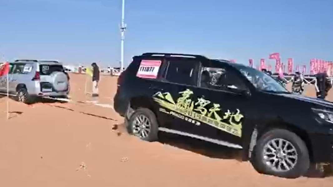 阿拉善沙漠群英会,看一汽丰田普拉多谢幕风采!