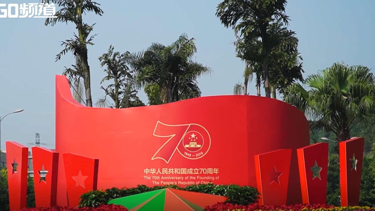 博越-我和我的祖国