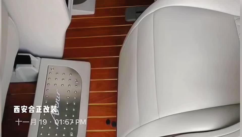 【视频】别克gl8航空座椅多少钱一个,合正您长途旅行变成舒适享受