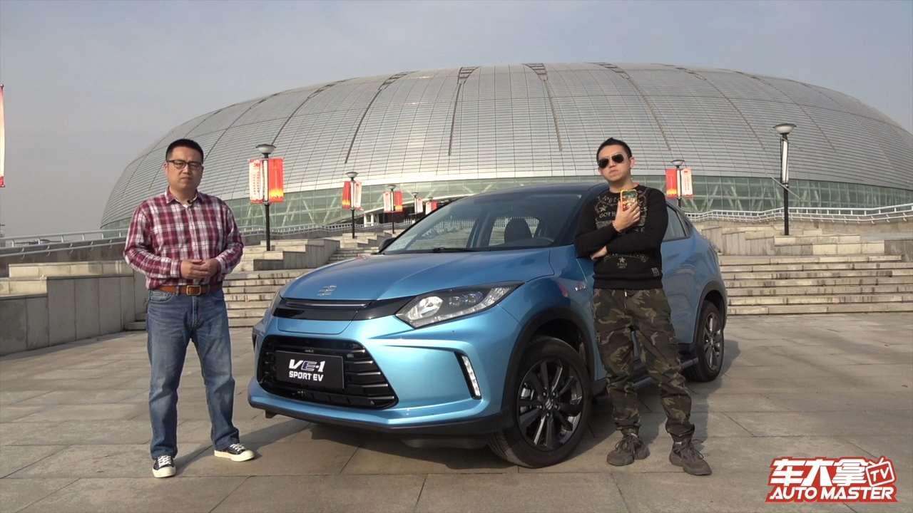 """广汽Honda首款新能源SUV纯电""""缤智""""VE-1,15.98万够不够本田?"""