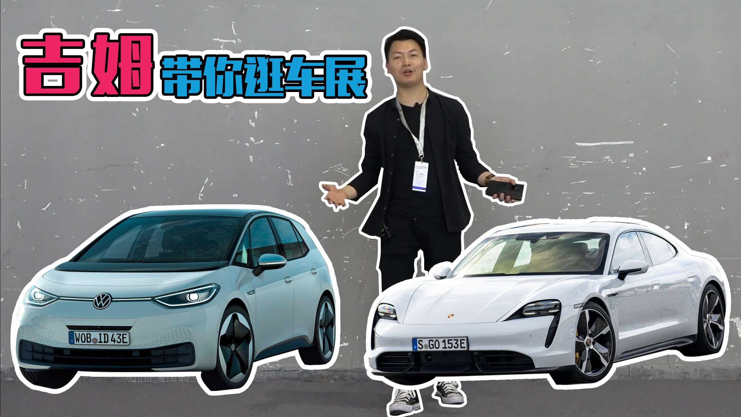 细品2019广州车展,传统车企如何在新能源领域发力?